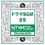 日本テレビ音楽 ミュージックライブラリー ドラマ BGM 09