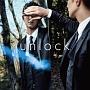 unlock(DVD付)
