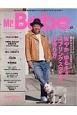 Mr.Babe Magazine ポチャイリッシュメンは「爽やか」&「サイジング」にコダわる! (3)
