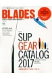 BLADES STAND UP PADDLE BOARD MAG(9)