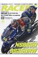 RACERS いま振り返る往年のレーシングマシン-NSRからRS-RWへ (44)