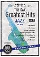 THE SAX Greatest Hits 模範演奏&カラオケCD付 (2)
