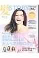 髪STORY Hair Catalog 2017 (4)