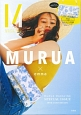 MURUA MAGAZINE SPECIAL ISSUE
