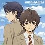 Running High(アニメ盤)