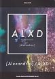 バンド・スコア [Alexandros]/ALXD
