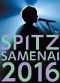 "SPITZ JAMBOREE TOUR 2016 ""醒 め な い"""
