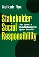 Stakeholder Social Responsibility A New Approach to Informa