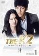 THE K2 〜キミだけを守りたい〜 DVD-BOX1
