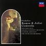 プロコフィエフ:バレエ≪ロメオとジュリエット≫ ≪シンデレラ≫(ハイライツ)