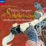 リムスキー=コルサコフ:交響組曲≪シェエラザード≫ ボロディン:中央アジアの草原にて バラキレフ:イスラメイ