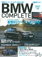 BMW COMPLETE (69)