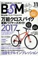 Bicycle Style Magazine (11)