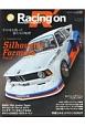Racing on 特集:シルエットフォーミュラPart2 Motorsport magazine(488)