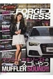 FORGED PRESS Magazine&Footage(2)