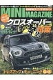 BMW MINI MAGAZINE ミニ専門誌(14)