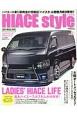 HIACE Style 私もハイエースカスタムが大好き! (65)
