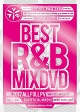 BEST R&B MIXDVD 2017 -AV8 OFFICIAL MIXDVD-