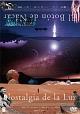 『光のノスタルジア』『真珠のボタン』 DVDツインパック