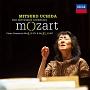 モーツァルト:ピアノ協奏曲 第9番≪ジュノーム≫・第21番