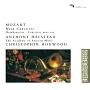 モーツァルト:ホルン協奏曲(全曲)