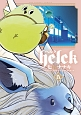 Helck(9)