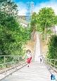 恋と巡礼 海街diary8