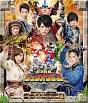 スーパー戦隊シリーズ 動物戦隊ジュウオウジャー Blu-ray COLLECTION 4