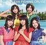 Blue Ocean Fishing Cruise(DVD付)