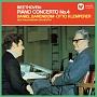 ベートーヴェン:ピアノ協奏曲第4番ト長調作品58