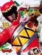 スーパー戦隊 Official Mook 21世紀 獣電戦隊キョウリュウジャー (13)