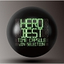 「BEST」 -タイムカプセル- JIN selection