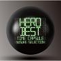 「BEST」 -タイムカプセル- yusuke selection