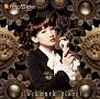 clockwork planet(DVD付)