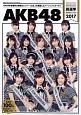 AKB48総選挙 公式ガイドブック 2017