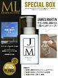 MODERN LIVING ×ジェームズ・マーティン薬用泡ハンドソープ特別セット (232)