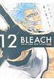 BLEACH 破面篇4 咆哮 (12)