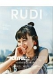 RUDI 2017.Apr シンプルだけじゃつまらない! いつだってカジュアルで自然体なファッションが好き(5)