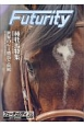 フューチュリティ 2017SPRING 種牡馬特集 世界のG1勝馬と血統 (59)