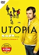 ユートピア/UTOPIA コンプリートスペシャルプライスDVD-BOX
