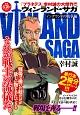 VINLAND SAGA-ヴィンランド・サガ- イングランドの戦争編
