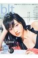 blt graph. 恋するNIGHT、近づくSWITCH。武田玲奈 写真集クオリティーのグラビア&インタビュー新型マガ(18)