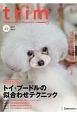 trim Pet Groomer's Magazine(49)