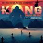 キングコング 髑髏島の巨神