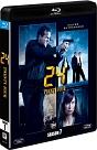 24-TWENTY FOUR- シーズン7<SEASONS ブルーレイ・ボックス>