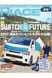 TOYOTA new HIACE fan (38)