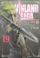 VINLAND SAGA-ヴィンランド・サガ-(19)