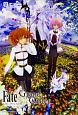 Fate/Grand Order コミックアラカルト (6)