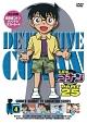 名探偵コナン PART25 vol.4