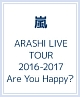 ARASHI LIVE TOUR 2016-2017 Are You Happy?(通常盤)
